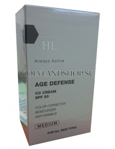 Holy Land Age Defense CC Cream SPF 50 (Medium) 50ml