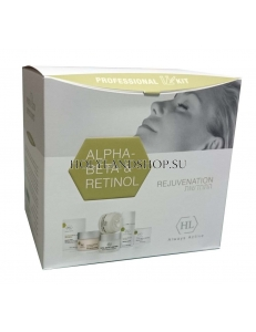 Holy Land Alpha - Beta & Retinol Rejuvenation Professional Kit