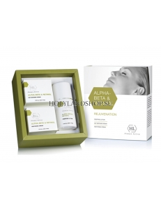 Holy Land Alpha Beta & Retinol Kit