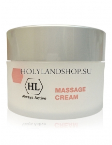 Holy Land Massage Cream 250ml