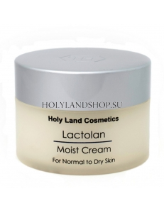 Holy Land Lactolan Moist Cream for Normal to Dry Skin 250ml