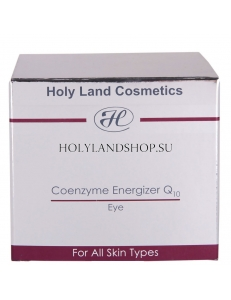 Holy Land Coenzyme Energizer Q10 Eye Cream 140ml