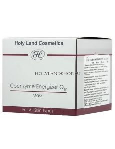 Holy Land Coenzyme Energizer Q10 Mask 250ml